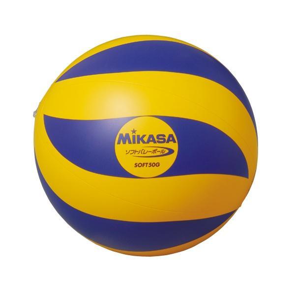 ◆◆ <ミカサ> MIKASA ソフトバレーボール SOFT50G (イエロー/ブルー)