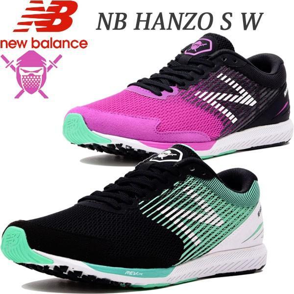5c1d543b1109a ニューバランス> 【New Balance】 NB HANZO S W ハンゾー レディース レーシング ジョギング