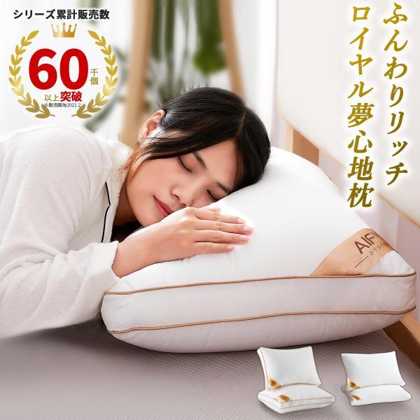 枕まくらホテル枕ホテル仕様枕快眠枕洗える安眠安眠枕高反発いびき防止綿100%横向き寝返りプレゼント丸洗い 新生活43x63cm
