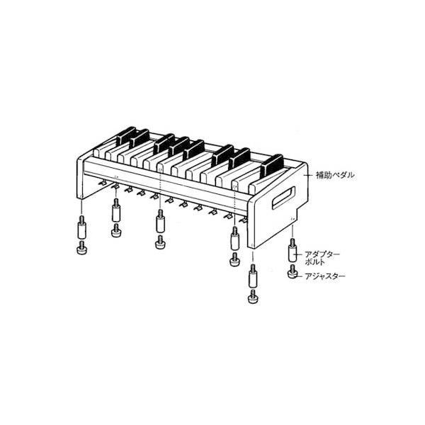 YAMAHA/エレクトーン STAGEA専用エレクトーン補助ペダル鍵盤PK-2用アダプターボルト PK2BLT【ヤマハ】