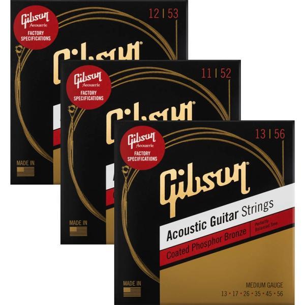 Gibson/SAG-CPBCoatedPhosphorBronzeアコースティックギター弦 ギブソン
