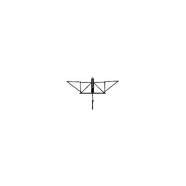 YAMAHA/ワイドアタッチメント WA-10 譜面台用【ヤマハ】