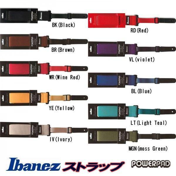 Ibanez[アイバニーズ]ストラップ GSF50 最長1350mm|gakki-mori
