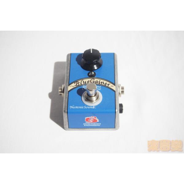 Neotenic Sound Blue Gainer|gakkido
