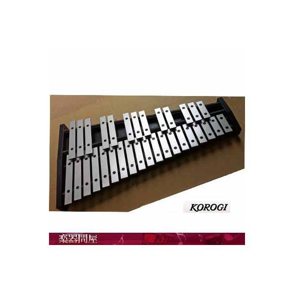 コオロギグロッケン マーチング MG32 2・1/2オクターブ 32鍵