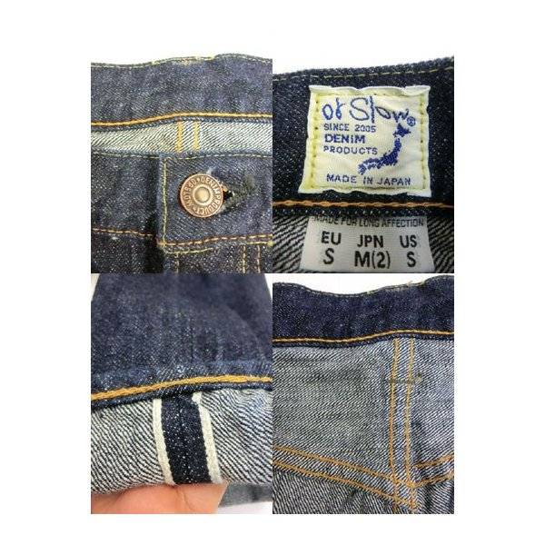 orslow オアスロウ 01-0107-81 Mens IVY FIT JEANS ONE WASH アイビーフィットジーンズワンウォッシュ Made in Japan|gaku-shop|03