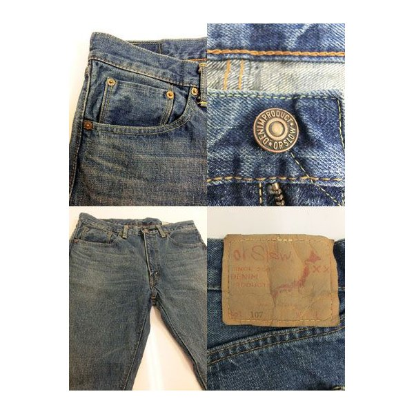 orslow (オアスロウ) 01-0107-84 Mens IVY FIT JEANS アイビーフィットジーンズ 2YEAR WASH  Made in Japan|gaku-shop|04