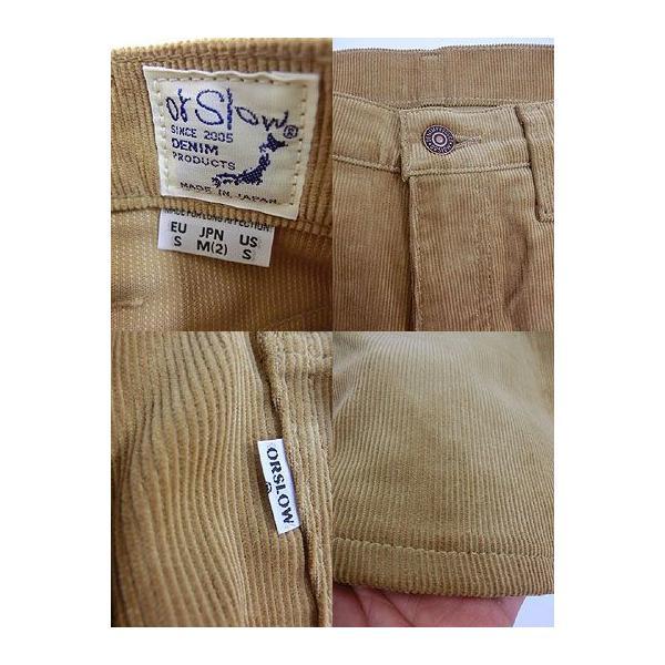 orslow (オアスロウ) 01-0107-C57 Mens IVY FIT PANTS  アイビーフィットパンツ キャメル コーデュロイ Made in Japan gaku-shop 04