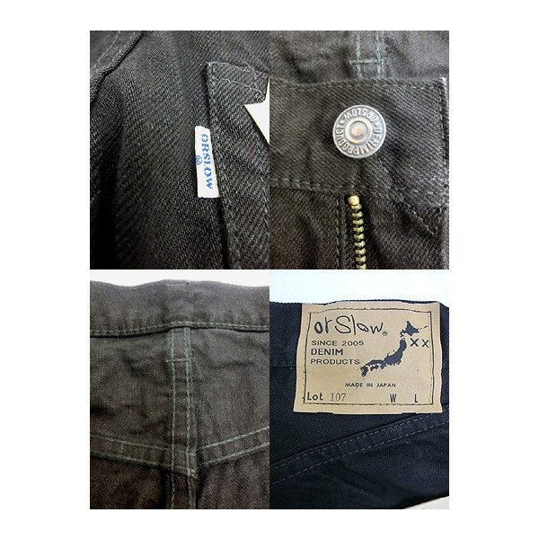 orslow (オアスロウ) 01-0107-61 Mens IVY FIT JEANS BLACK アイビーフィットジーンズ ブラック Made in Japan|gaku-shop|05