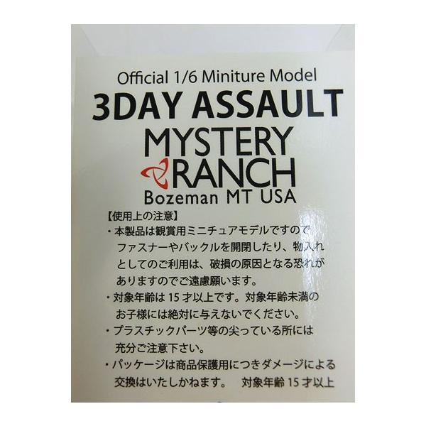 MYSTERY RANCH ミステリー ランチ MYSTERY RANCH 3デイアサルト 限定1/6スケールミニチュアモデル DAYパック コヨーテ|gaku-shop|02