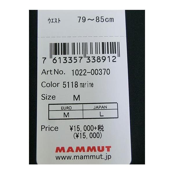 マムート MAMMUT Convey Pants  コンベイパンツ ユーティリティーパンツ マリーン|gaku-shop|09