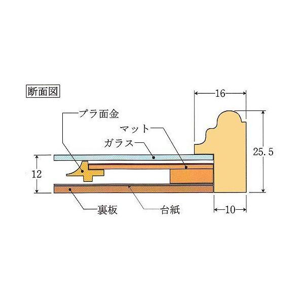 K-80 木製色紙用額縁|gakubutiya|02