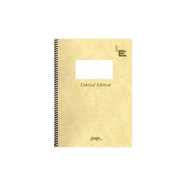 【取寄品】LTBS160 ペペロンチーノ・キャンディ/相対性理論【楽譜】