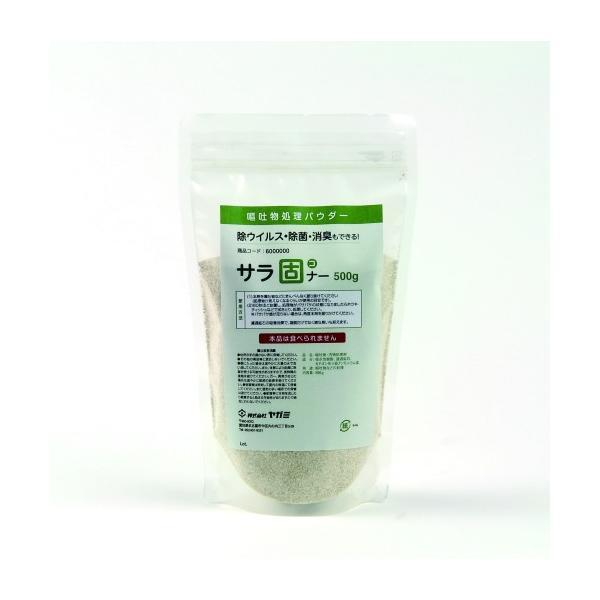 嘔吐物処理パウダー「サラ固ナー」 500g 詰替え用