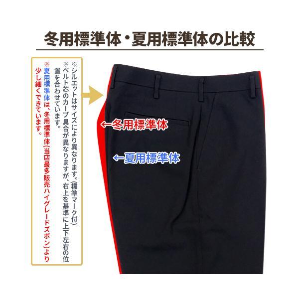 学生服 夏ズボン  裏綿ハイグレード ややスリム ワンタック対応あり gakuseifuku 05