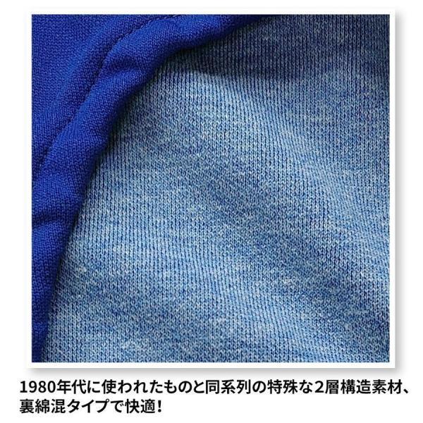ブルマ 体操服 SCATHACH 60型 62型 プロトハイカット 1ライン S〜3L ガールズ 女の子 一般 スカサハ メール便発送 次回予定未定商品 |gakuseifuku|09