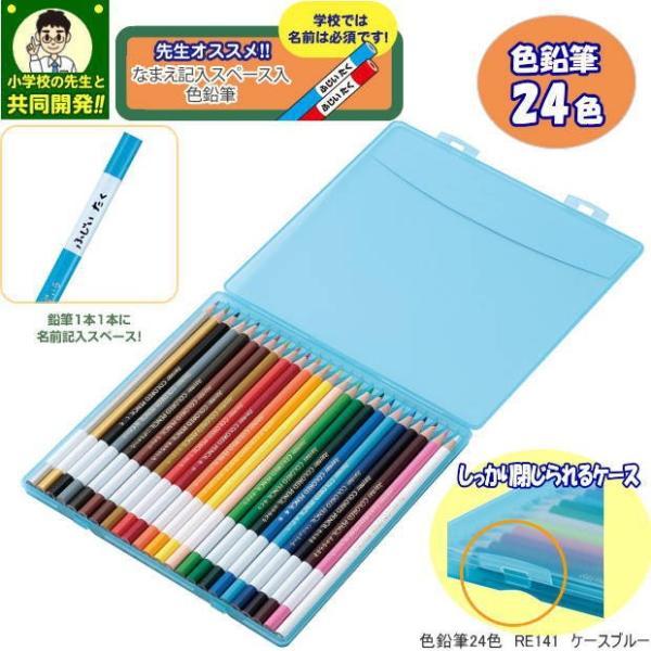 おすすめ 色鉛筆
