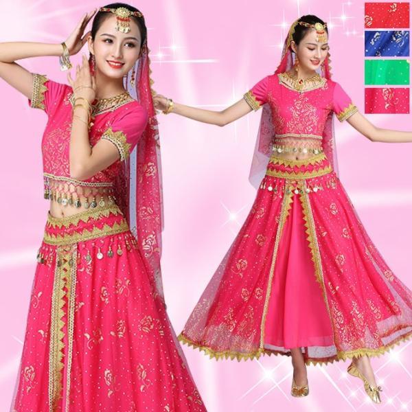 ベリーダンス衣装 インドダンス 演出服 組み合わせ自由 ヒップスカーフ 4色 半袖 舞台 発表会 コスチューム hy0074(hy0074) galaxy88