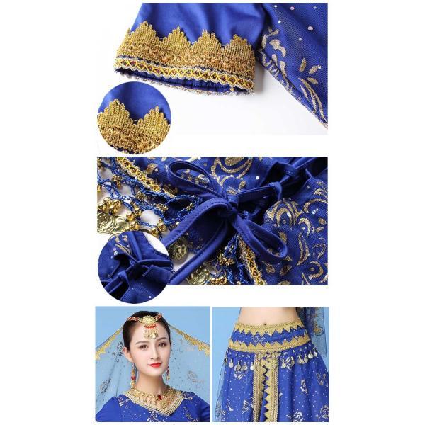 ベリーダンス衣装 インドダンス 演出服 組み合わせ自由 ヒップスカーフ 4色 半袖 舞台 発表会 コスチューム hy0074(hy0074) galaxy88 10