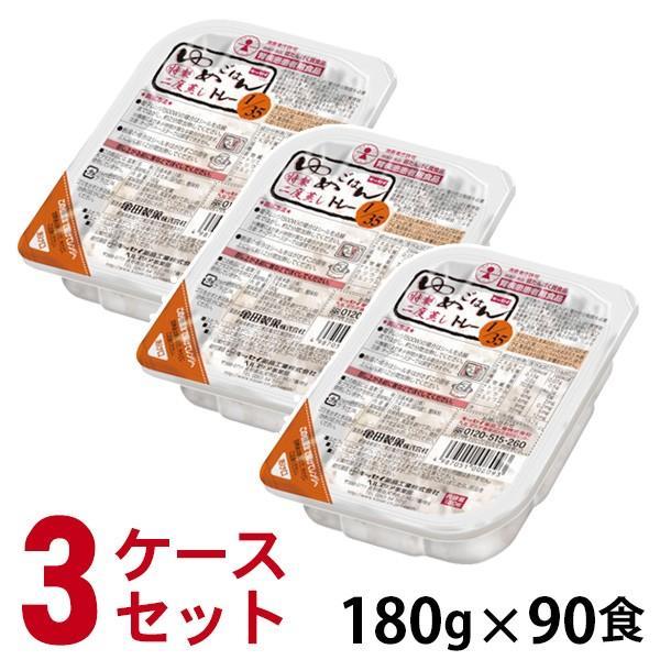 (3ケースセット) ゆめごはん1/35トレー 180g 30食×3 低たんぱくごはん キッセイ薬品工業