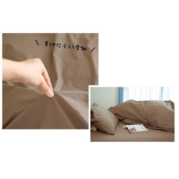アレルガード 高密度生地使用 防ダニ ベッドシーツ マットレスカバー セミファミリー(220×200×30cm)  送料無料 ボックスシーツ ベッドカバー ファミリーサイズ|galette-des-rois2|05