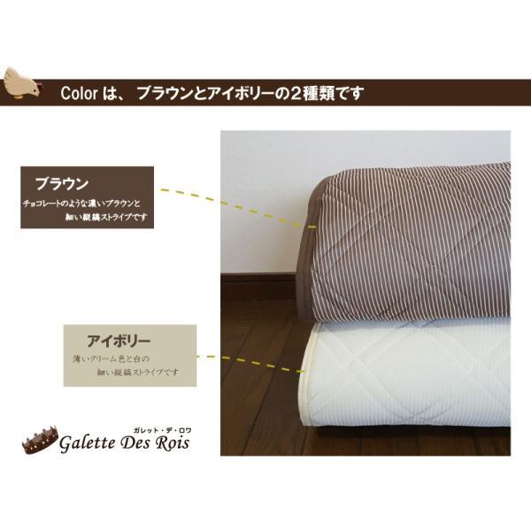 敷きパッド フィールクール ワイドキング(200×205cm) 接触冷感 敷きパット 敷パッド ひんやり 冷たい ひんやり涼感 ミニファミリー  ベッドパッド|galette-des-rois|06
