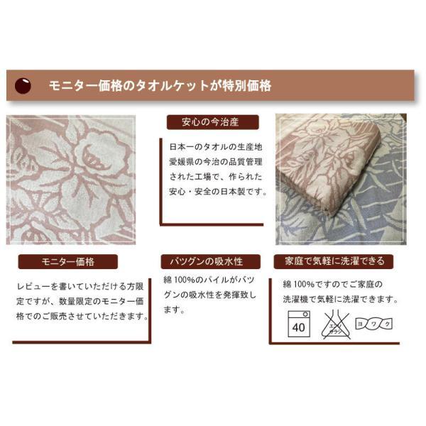 今治 タオルケット  綿100% シングル しっかりタイプ 140×190cm  ブルー パープル 日本製 コットン 寝具 花柄 洗える 洗濯可能 子供 クール|galette-des-rois|04