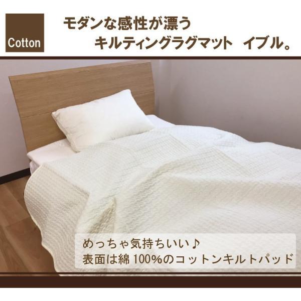 イブル キルティングマット 240×200cm 韓国の布団 夏はさらっと、冬は暖かく、オールシーズン ベビー お昼寝 Instagram ラグ ベビー|galette-des-rois|02