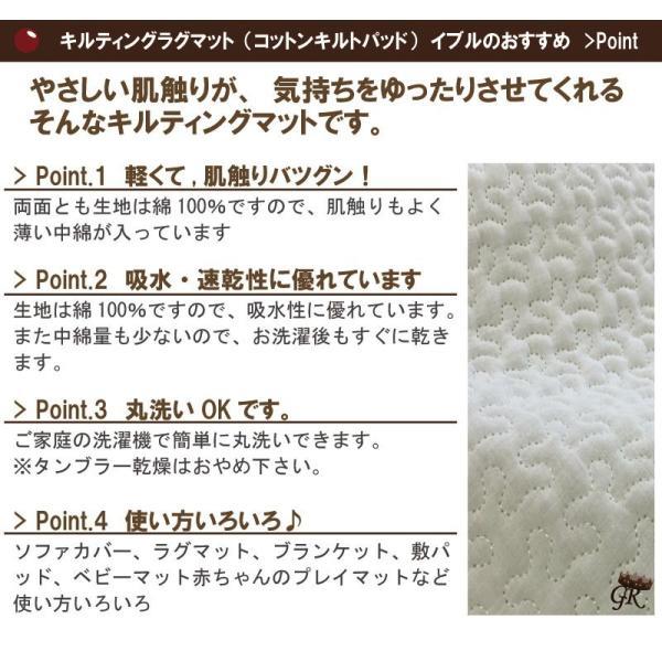 イブル キルティングマット 240×200cm 韓国の布団 夏はさらっと、冬は暖かく、オールシーズン ベビー お昼寝 Instagram ラグ ベビー|galette-des-rois|04