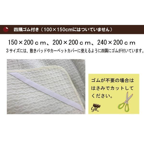 イブル キルティングマット 240×200cm 韓国の布団 夏はさらっと、冬は暖かく、オールシーズン ベビー お昼寝 Instagram ラグ ベビー|galette-des-rois|05