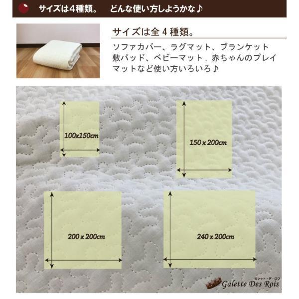 イブル キルティングマット 240×200cm 韓国の布団 夏はさらっと、冬は暖かく、オールシーズン ベビー お昼寝 Instagram ラグ ベビー|galette-des-rois|06