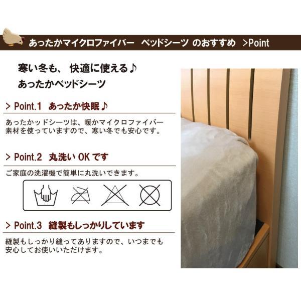 ベッドシーツ 100×200×30cm シングル ボックスシーツ 冬用  あったかマイクロファイバー フランネル 丸洗いOK ベッドカバー ボックスカバー galette-des-rois 04
