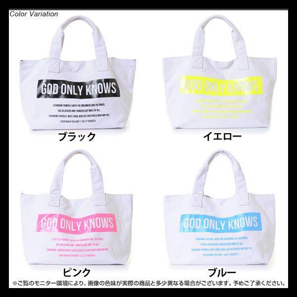 ネオンカラーBOXロゴプリントキャンバストートバッグ。キャンバスバッグ 布バッグ ハンドバッグ ネオンカラーバッグ 夏バッグ。レディース 送料無料|galgirls|05