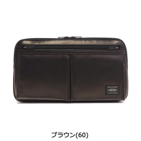 吉田カバン ポーター ボディバッグ ポーター アメイズ PORTER AMAZE ウエストバッグ 022-03795