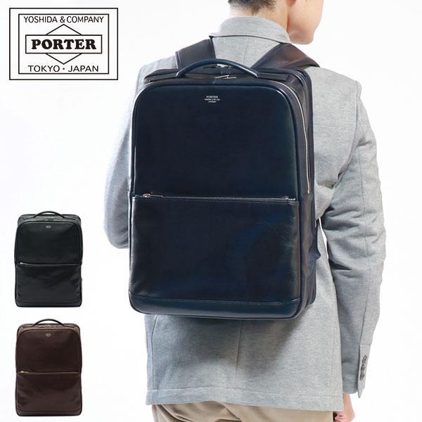 吉田カバン リュック ポーター バッグ PORTER CLERK クラーク DAYPACK デイパック メンズ 本革 B4 034-03197