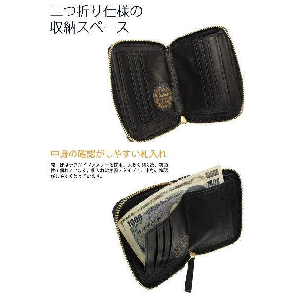 吉田カバン ポーター 財布 二つ折り財布 メンズ レディース レザー ラウンドジップ ラウンドファスナー WISE ワイズ 341-01319|galleria-onlineshop|04