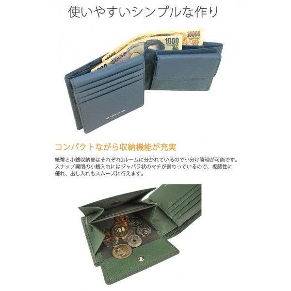ポーター 吉田カバン 二つ折り財布 ワンダー PORTER WONDER メンズ 342-03840 galleria-onlineshop 03