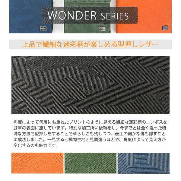 ポーター 吉田カバン 二つ折り財布 ワンダー PORTER WONDER メンズ 342-03840 galleria-onlineshop 06