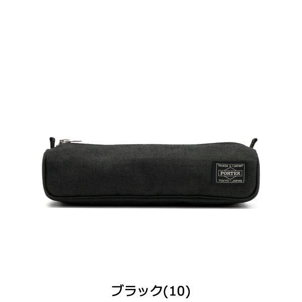 吉田カバン ポーター スモーキー PORTER SMOKY ペンケース ポーチ 592-06374|galleria-onlineshop|02