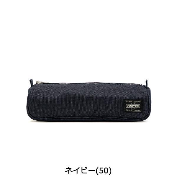 吉田カバン ポーター スモーキー PORTER SMOKY ペンケース ポーチ 592-06374|galleria-onlineshop|03
