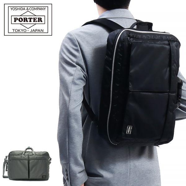 吉田カバン PORTER ポーター バッグ タンカー 通勤ビジネス 3WAYブリーフケース ショルダーバッグ リュック TANKER 622-09308|galleria-onlineshop
