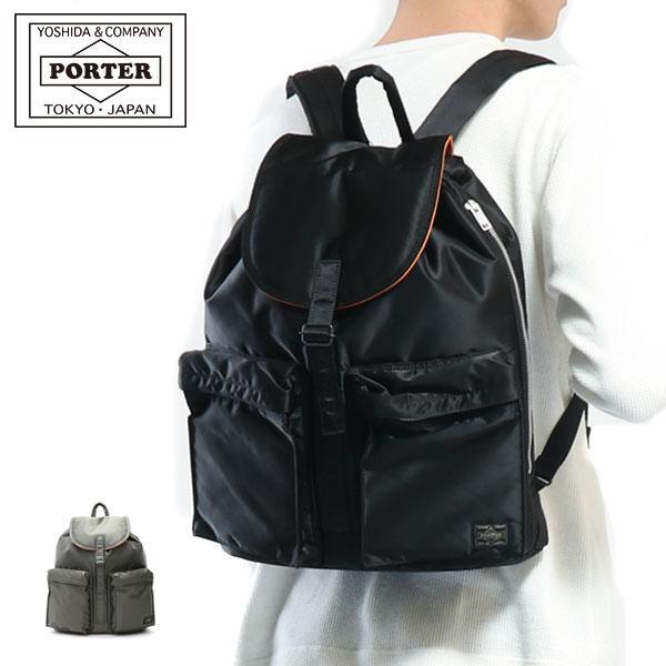リュック porter PORTERリフトのデイパックリュックはビジネスにも使える!PCポケット・容量・男女着用画像アリ【ポーター愛用品レビュー822