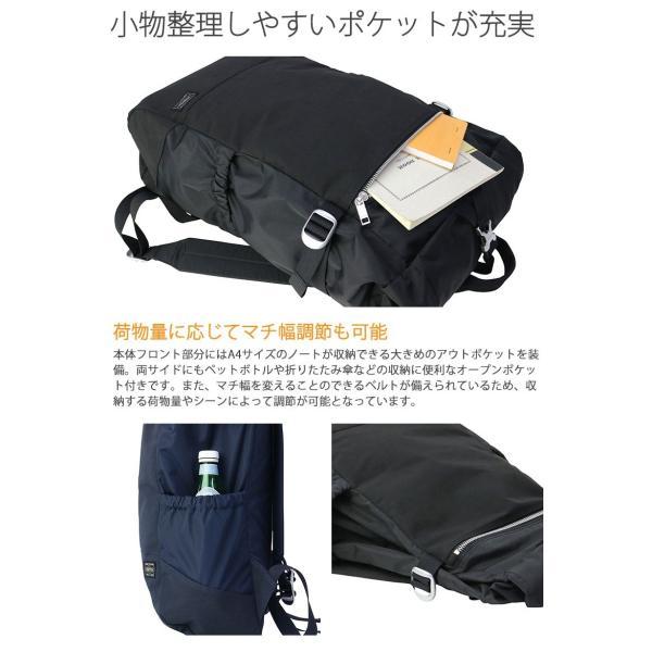 吉田カバン ポーター リュック PORTER TERRA ポーター テラ BACK PACK バックパック 吉田かばん A3 メンズ レディース 658-05426