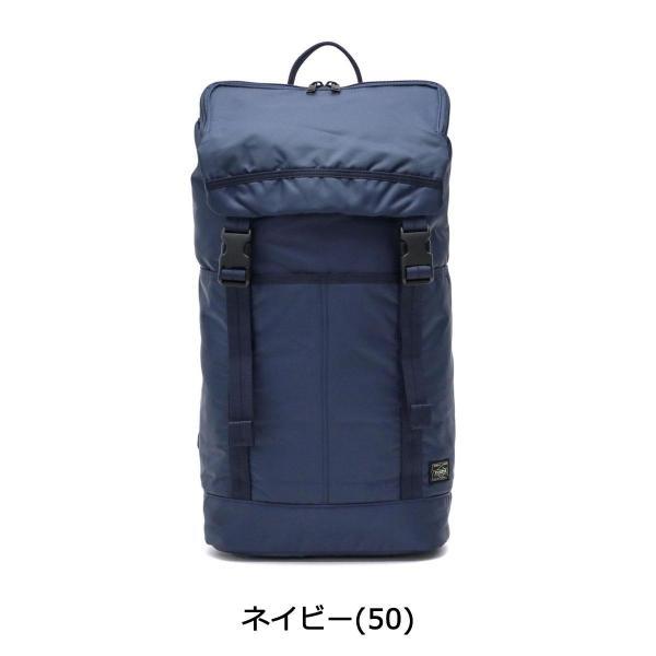 吉田カバン ポーター リュック PORTER FLASH フラッシュ バックパック 689-05943 リュックサック 通学 メンズ