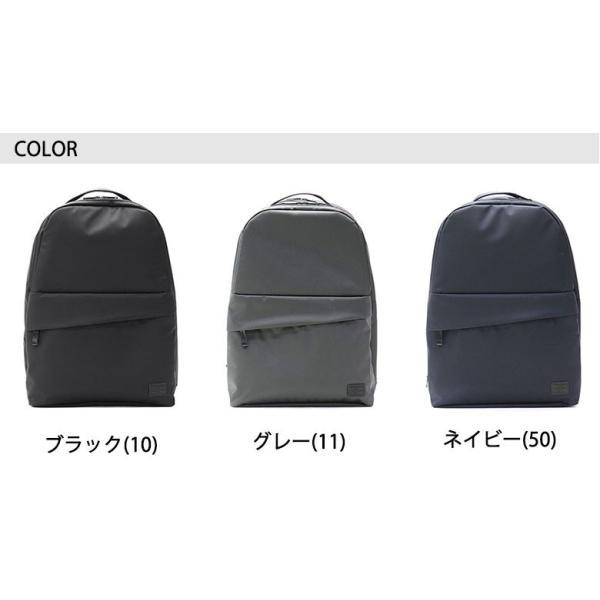 吉田カバン ポーター リュックサック ビュー PORTER VIEW デイパック L リュック 695-05759