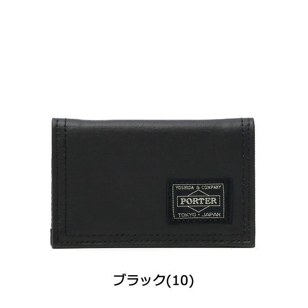 (PORTER ポーター)PORTER 吉田カバン ポーター フリースタイル 名刺入れ カードケース 707-08227|galleria-onlineshop|02