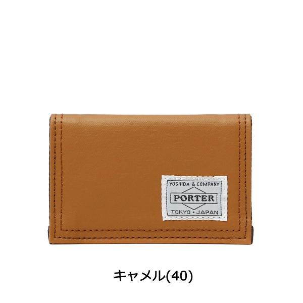 (PORTER ポーター)PORTER 吉田カバン ポーター フリースタイル 名刺入れ カードケース 707-08227|galleria-onlineshop|03