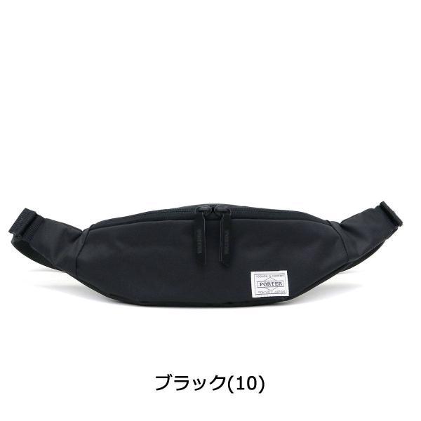 吉田カバン ポーターガール ウエストバッグ S ムース PORTER GIRL MOUSSE ウエストポーチ 小さめ レディース 751-18182 新作 2019