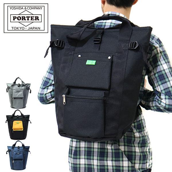 New Yoshida Bag  PORTER UNION RUCK SACK 782-08699 Navy From Japan