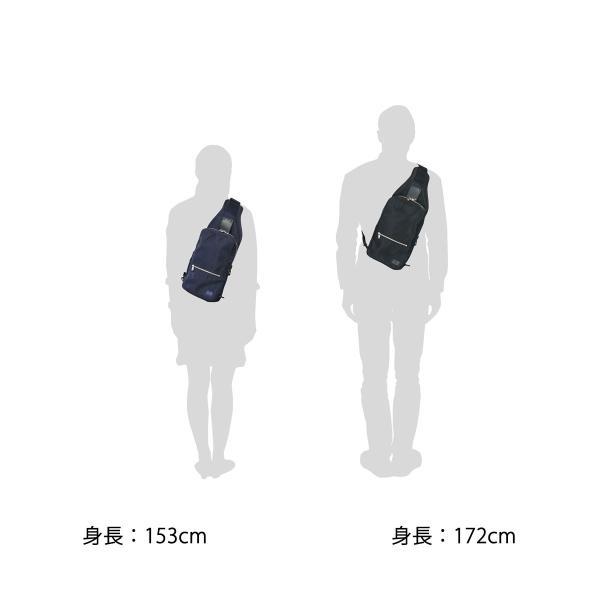 吉田カバン・ポーター ボディバッグ ポーター リフト PORTER LIFT ワンショルダー 822-06134|galleria-onlineshop|05